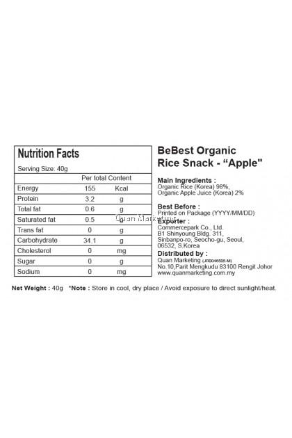 Bebest Organic Rice Snack - Apple for 5+ mths