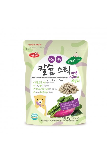 Bebest Calcium Rice Stick 40g - Purple Sweet Potato & Spinach for 8+ mths