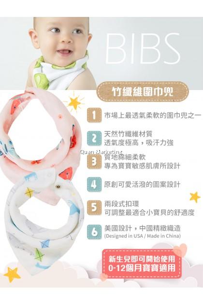 Angel Dear Baby Bibs - Animal Alphabet