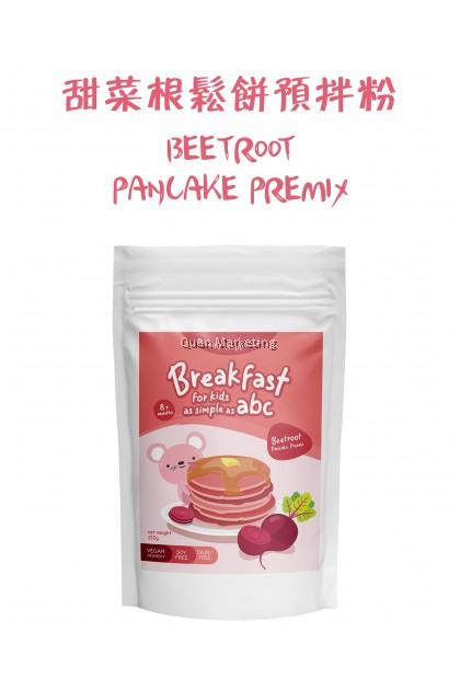 VEGGIE PANCAKE BEETROOT 甜菜根鬆餅預拌粉
